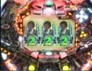 CRフィーバー超時空要塞マクロス 試打動画3 thumbnail