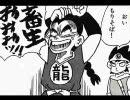 ドラゴンクエスト 4コママンガ劇場 ~ずっとずっとアーミンのタ(ry~ thumbnail