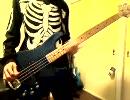 「For a Dead Girl+」を弾いてみた。