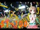 エロゲソング400曲メドレー【第1弾】