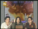 HSPコンテストTV 2009(後編)