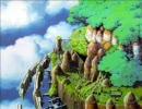 【鯖が】天空の城ラピュタ放映中の2ch負荷まとめ【ゴミのようだ】 thumbnail