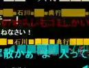 崩壊の序曲 thumbnail