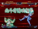 【北斗の拳】トキィトキィ×ユクゾユクゾ【マイムマイム】 thumbnail