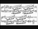 リスト : パガニーニの「鐘」による華麗なる大幻想曲 S.420 thumbnail