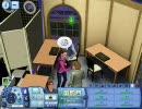 sims3 負け犬シムが全キャリアトップを目指す Part40 thumbnail