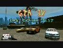 【GTA4】クラッシュテスト【VE】 thumbnail