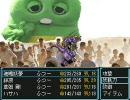 【RPGツクール2000】政権伝説DS~Children of Hagar~ その50