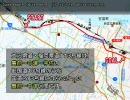 【けんけん動画】大分県道・福岡県道113号線《旧国道10号線》