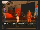 【絶体絶命都市】紳士なゴミが特殊訓練を受けたよ【実況プレイ】Part7