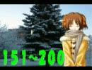 エロゲソング400曲メドレー【第2弾】