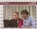 「T:Style」冬の陣 アイテム紹介ムービー 「USB Webカメラ」