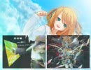 ココロ×ココロ -The Perfect Program- thumbnail