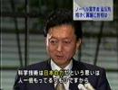 【売国民主党】事業仕分けに憤怒の声【人民裁判】