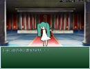 ロリ誘拐ゲーム作ってみた【RPGツクール2000】 thumbnail