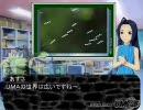 第96位:~アイドルと未確認生物の世界を学ぼう~ スカイフィッシュ編 thumbnail