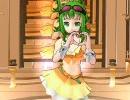 【踊ってもらった】メグメグ☆ファイアーエンドレスナイト【Full】 thumbnail