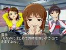 【アイドルマスター】カオスな765事務所12「限界への挑戦」