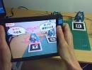 【ニコニコ動画】ARToolKitで、はちゅねを操作してみたを解析してみた