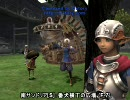 【FF11】Where The Hell WAS PUP?【アルタナの神兵】