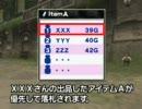 FF11 新米冒険者ガイド ~街の中を歩いてみよう(競売所編)~