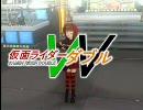 アイドルマスター 仮面ライダーW OP thumbnail