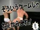 【東方餡掛炒飯】Club Gosaku in Break Hole【東方年柄年中】 thumbnail