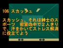 TV BOY ゲームカタログ その5