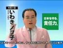 【ニコニコ動画】のぎゅうううううううううううう!!!を解析してみた