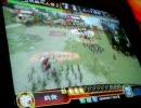 三国志大戦2 携帯動画外伝3 馬鹿連環vs蜀単5枚