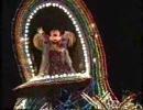 ディズニー ファンティリュージョン (1997年版おまけ付き)