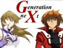 【遊戯王GX】LOVE&JOIN thumbnail