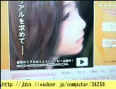 【どっとねっとれでぃお】オーバークロック配信(2/17)