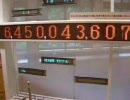 愛・地球博(愛知万博) 森のビジターセンター2階のエコ・リンク1