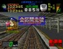 電車でGO!プロ1京都線サンダーバード8号