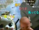 【ニコニコ動画】暗黒放送 ジャパンカップ大勝負放送を解析してみた