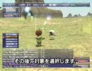 FF11 新米冒険者ガイド ~モンスターと戦ってみよう~