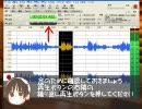【動画】フリーソフトで音MAD作るよ!前編【講座】