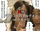 FEZ C鯖 短スカは壷を買おう動画5 シャリ編 (1/3)