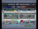 ポケモンバトルレボリューション ランダム対戦6