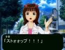 【ニコニコ動画】春香さん大回転!01を解析してみた