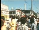 【ニコニコ動画】外道ドキュメント(1974)を解析してみた