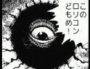 【DOLL】第28話 ガチで真面目にRPGツクールを作成