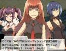【ノベマス】アイドル・ジハード【第8話】 thumbnail