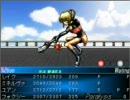 RPGツクール2000のゲーム セラフィックブルーをプレイ33