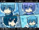 【トークロイド】KAITOたちが買い物に行ったようです【コラボ】 thumbnail