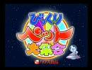 【18禁アニメ】びっくりペット大集合 thumbnail