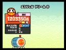 太鼓の達人Wii2 エンジェルドリーム(裏鬼) オート