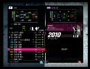 〔ウイイレ2010〕peace33のオンライン対戦実況プレイ動画part3