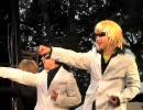 ニコニコダンステラミックス@京大NF2009(1/4)